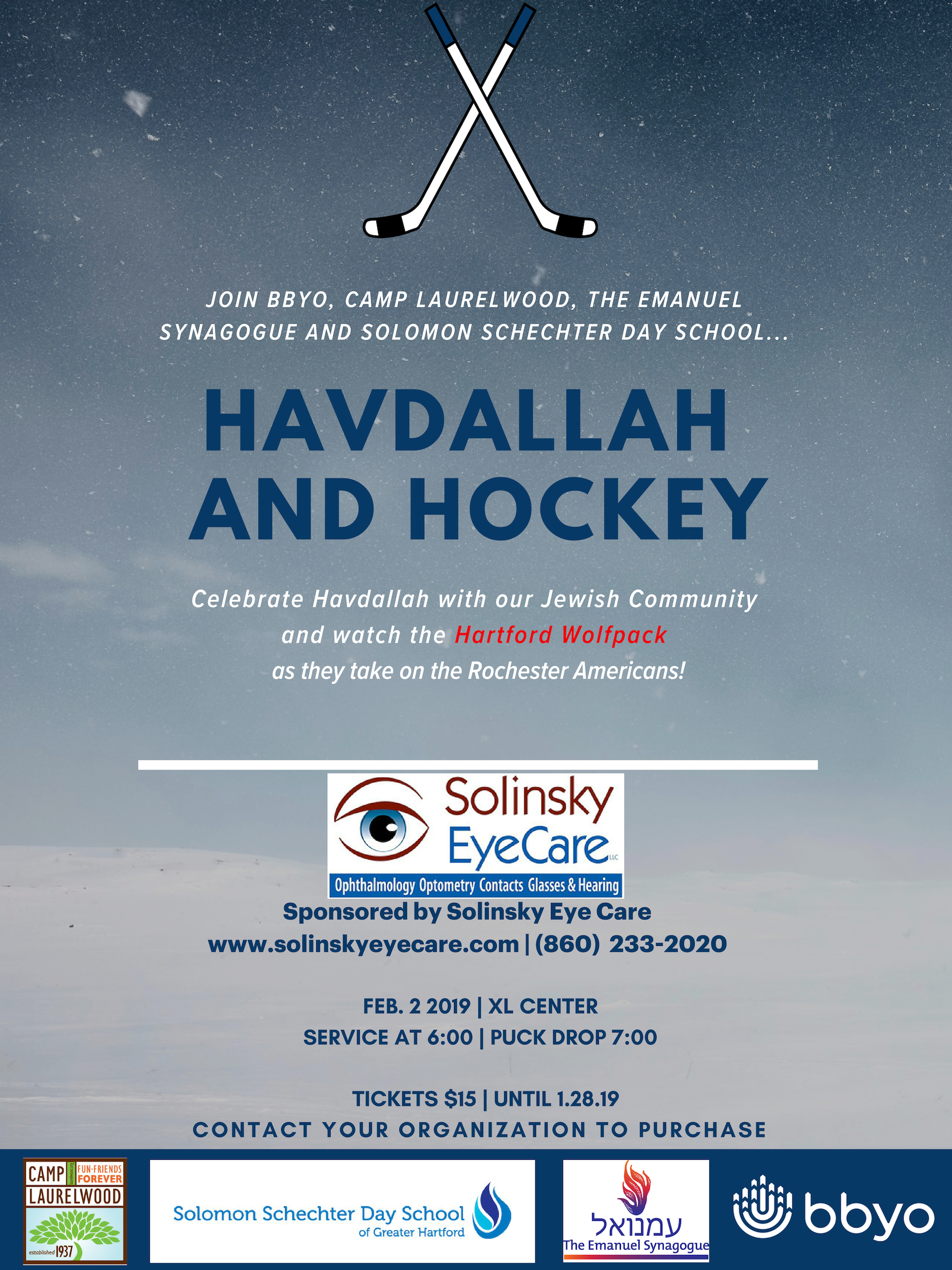Havdallah and Hockey image