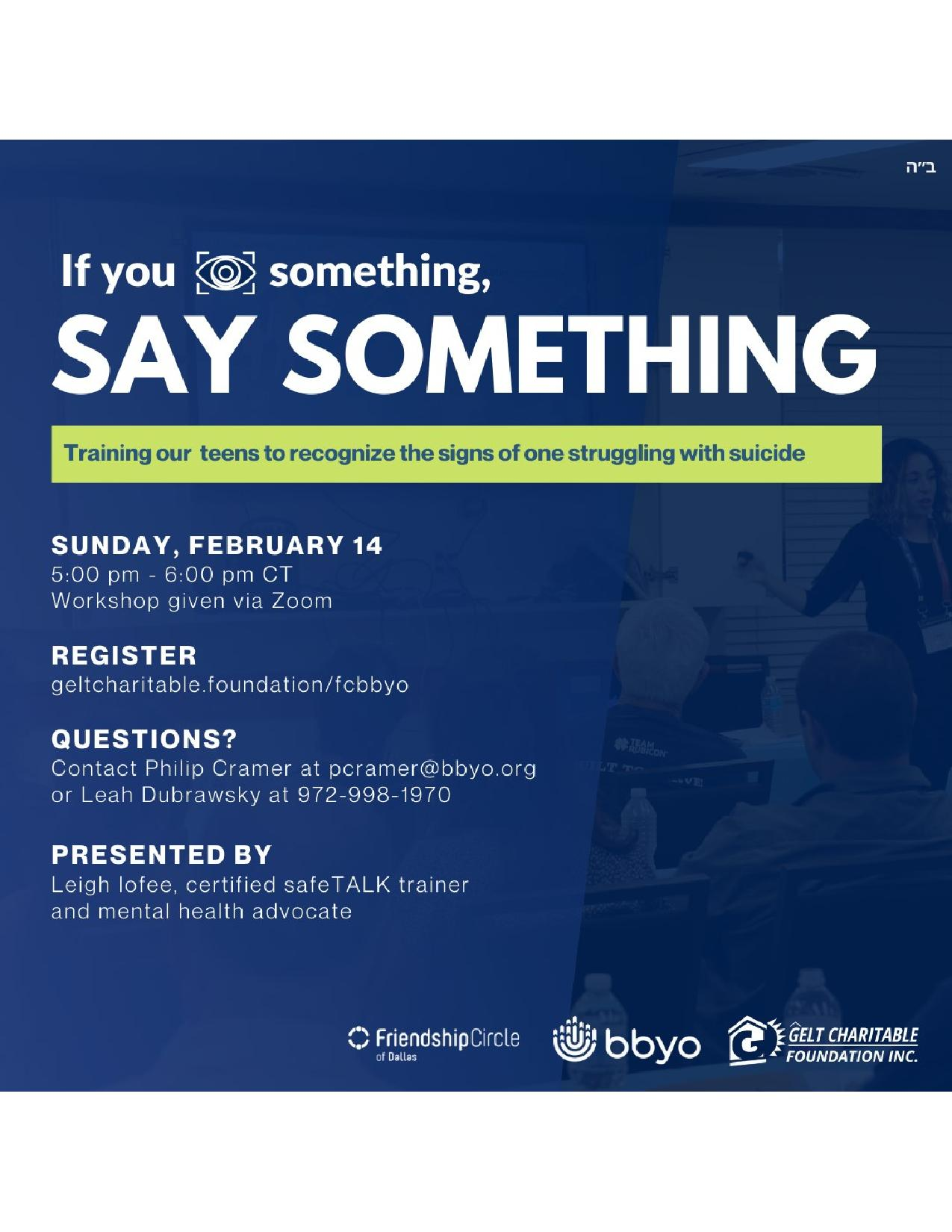 NTO IC Stand UP: If You See Something, Say Something image